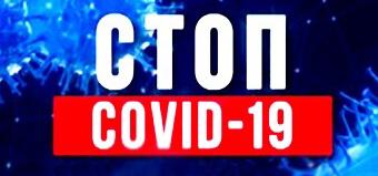 covid-19n